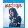 Alice Cooper -- Live at Montreux 2005 (Blu-ray)