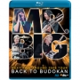 Mr. Big -- Back To Budokan (Blu-ray)
