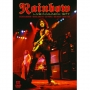 Rainbow -- Live in Munich (DVD)