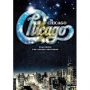 Chicago -- In Chicago (DVD)