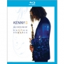 Kenny G. -- An Evening of Rhythm & Romance (Blu-ray)