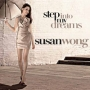 Susan Wong -- Step Into My Dreams (HQCD)