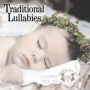 Various Artists -- Growing Minds with Music - Traditional Lullabies (CD) (Evokids)