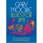 Gary Moore -- Blues For Jimi (DVD)