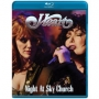 Heart -- Night At Sky Church (Blu-ray)
