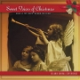 Island Choral Experience -- Sweet Voices Of Christmas (CD)