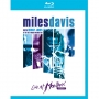 Miles Davis w/ Quincy Jones -- Live at Montreux (Blu-ray)