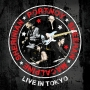 Portnoy Sheehan MacAlpine Sherinian -- Live In Tokyo (2CD)