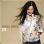 Susan Wong -- 511 (SACD)