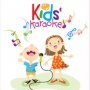 Various Artists -- Kids Karaoke (2CD)